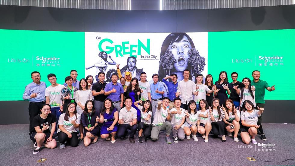 2018施耐德电气绿色能效全球创新案例挑战赛落幕