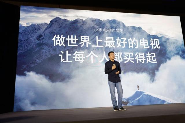 """王川:中国""""大航海时代""""已来临 小米愿做领头羊"""