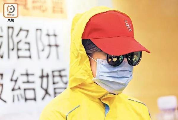 香港少女来内地工作,却被骗去结了婚?!