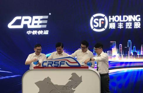 中铁顺丰国际快运正式揭牌成立 中铁快运占股55%