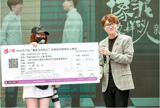 毛不易个唱发布会在京举办 首次巡演唱响三城