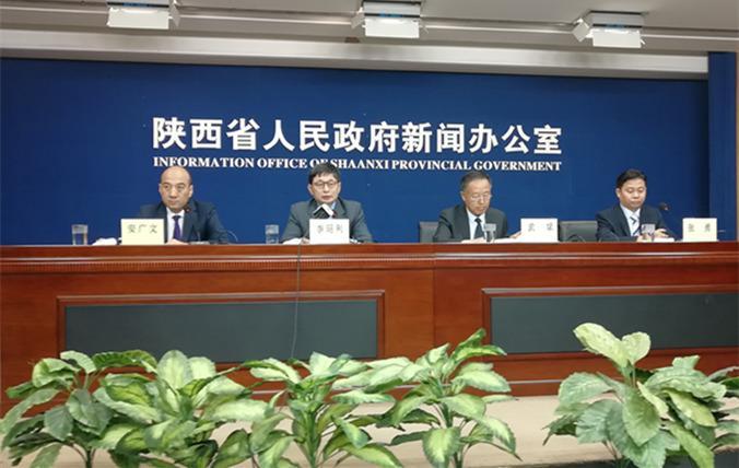 上半年陕西省加快培育新支柱产业工业增速为近4年最好水平