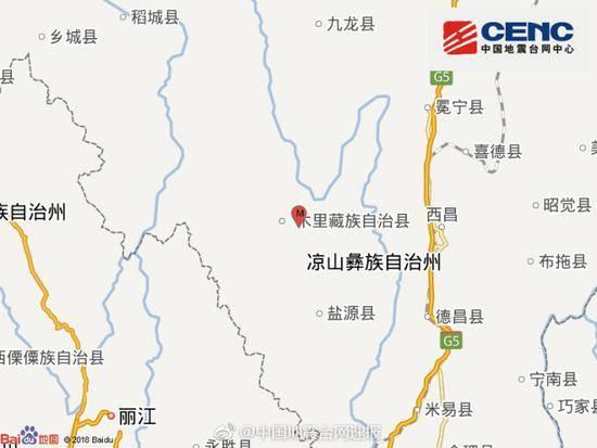 四川凉山州地震 震源深度18千米