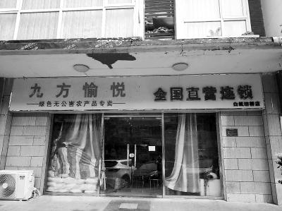 """哈尔滨酒店火灾事件揭开""""零团费""""陷阱 买保健品送旅游涉违法"""