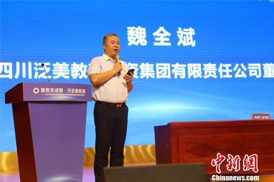 成都金堂签订百余亿通用航空产业项目
