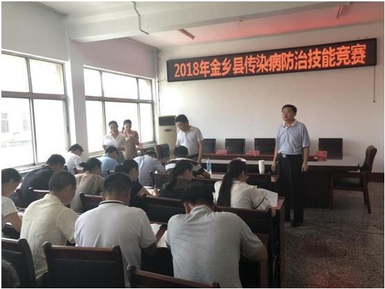 金乡县开展传染病防制知识竞赛活动