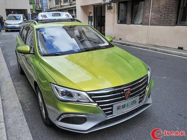 """纯电动强生出租车外观 本文图片均来自微信公号""""上海发布"""""""