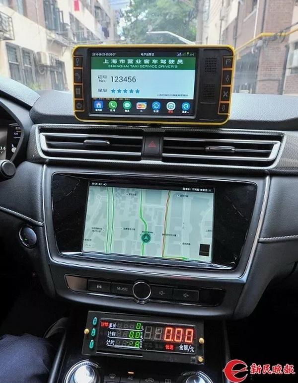 车辆控制系统整合了营运状态、计价、电子证照等信息