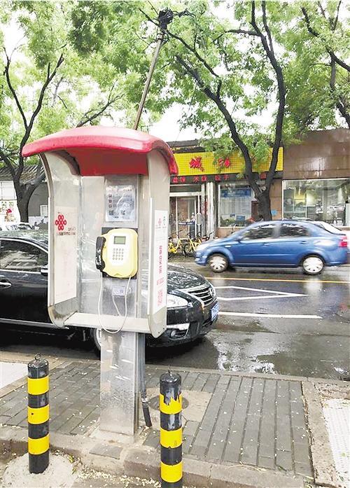 城市公用电话亭乏人问津 处境尴尬各地积极探路