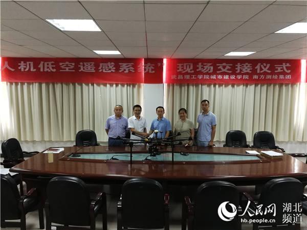 武汉一高校斥资35万引进无人机低空遥感系统