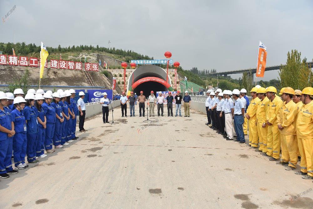 京张高铁全线最长瓦斯隧道贯通
