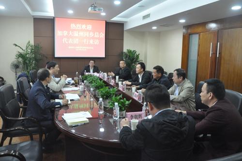 加拿大温州商会募捐助7华裔市选候选人