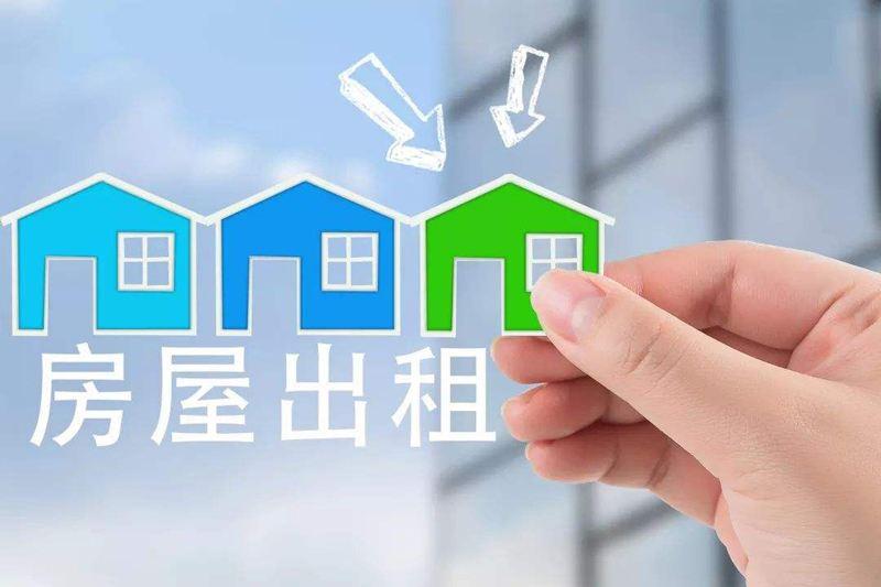 """降租金换消费的""""药方""""能否让攀升的房租凉一凉?"""
