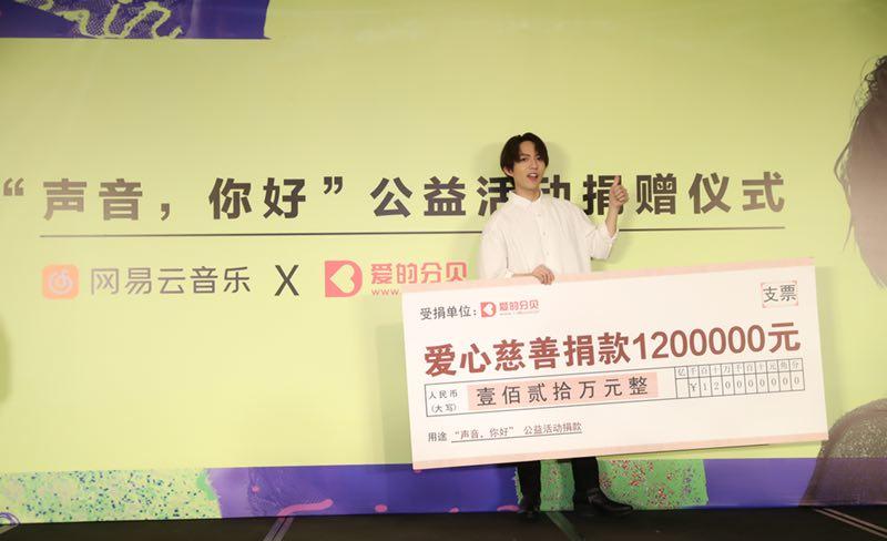 林宥嘉参与公益活动 为听障儿童义务唱不停