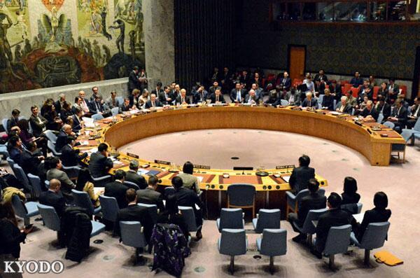 77个成员国拖欠会费 联合国陷财政危机