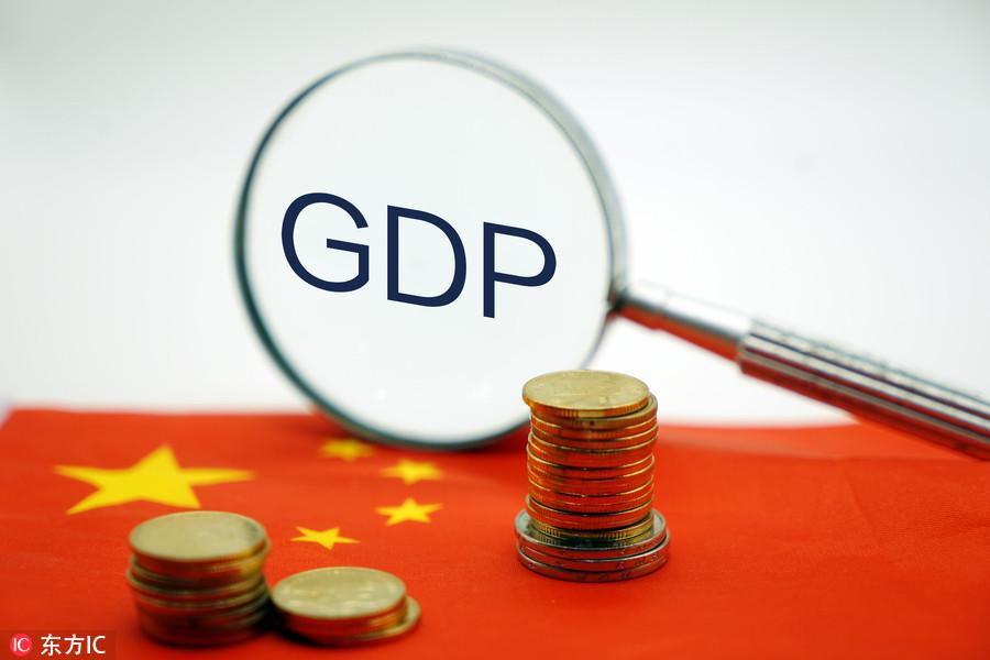 GDP连续12季度稳定在6.7%到6.9% 初步遏制金融乱象