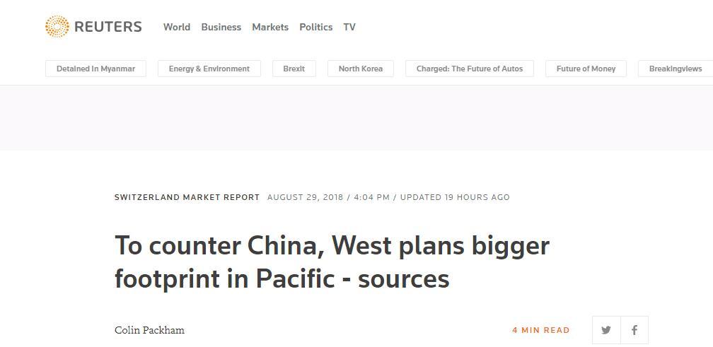 外媒:美澳法英将在太平洋地区新设大使馆 欲抗衡中国影响力