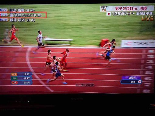 """""""台独""""惊诧!日本电视台怎么也欺负我们了..."""