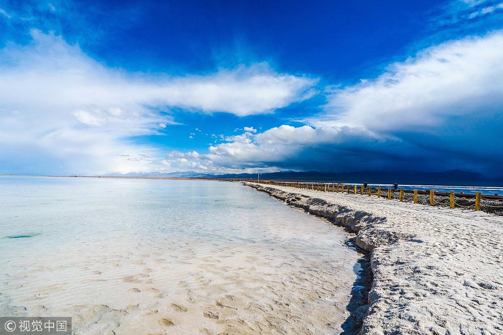 青海将建15个全域旅游产业改革创新区