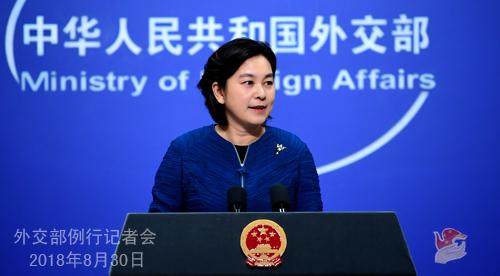 """美议员吁制裁涉""""侵犯新疆维吾尔族人权""""中国官员?中方回应"""