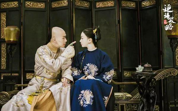 媒体谈延禧攻略:把皇帝比作青楼姑娘 误导了多少人