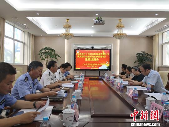 上海探索戒毒治疗新模式 :食疗+传统康复训练