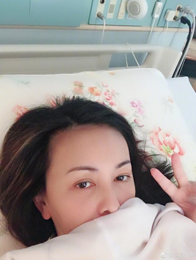 王琳晒病床照为自己比耶打气 网友:祝早日康复