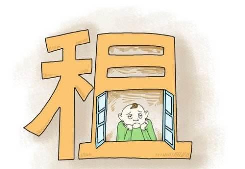 """""""二房东乱象""""成租房顽疾"""