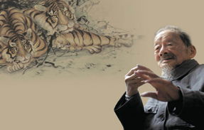 福建省美术馆向社会各界征集沈锡纯中国画作品等