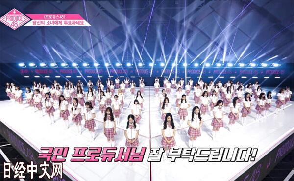 《PRODUCE 48》背后的韩流推手 韩内容产业出口乘上在线视频东风