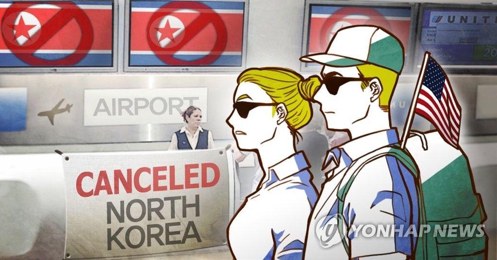 美国延长对朝旅行禁令一年