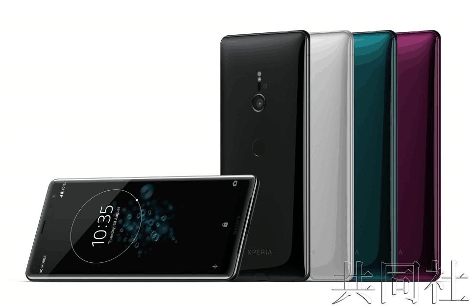 索尼发布首款采用OLED屏幕的新型智能手机