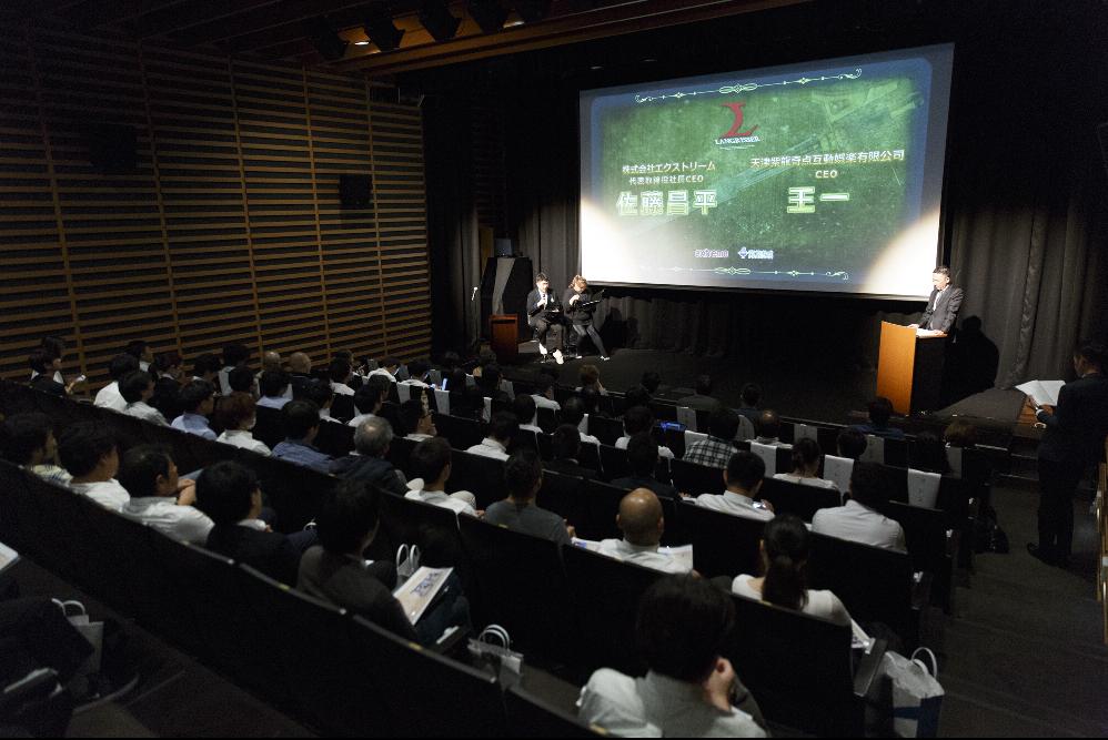 紫龙游戏宣布将在下半年展开《梦幻模拟战》海外版发行规划