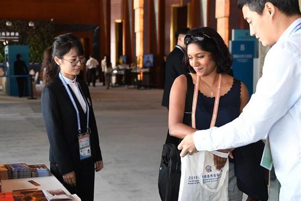 2018年中非合作论坛北京峰会新闻中心正式运行