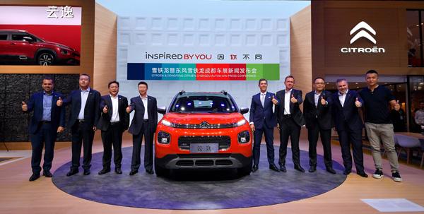 11.58万元起 首款合资互联网SUV云逸正式预售