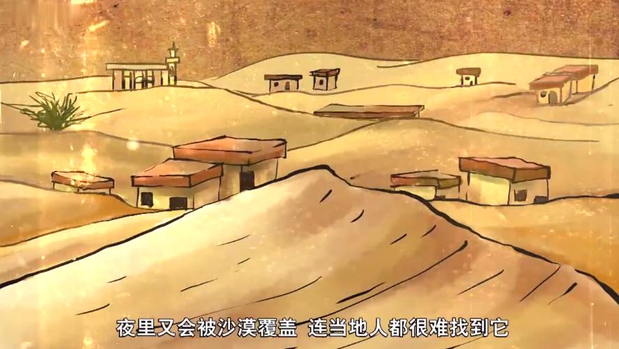 白天出现晚上消失的神秘村庄 至今是个谜!
