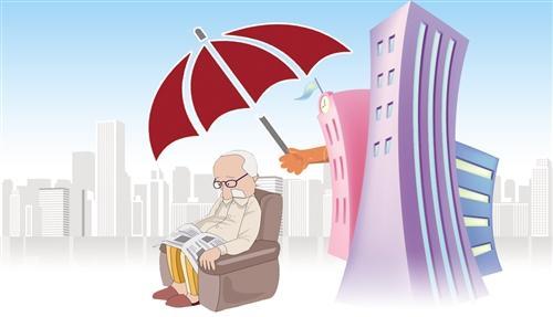 以房养老试点期间市场遇冷 亟需配套政策落地