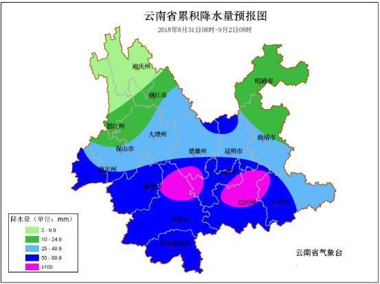 云南将迎强降雨 地质灾害气象风险高
