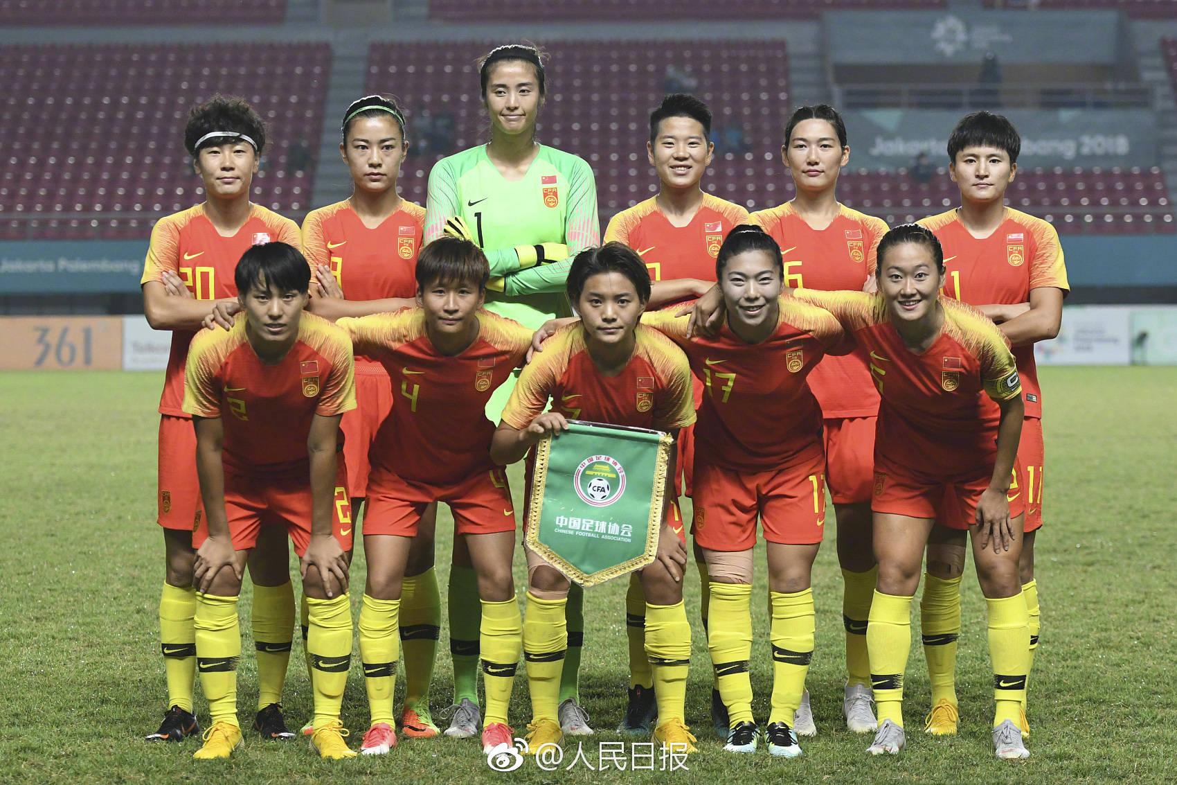 中国女足亚运会被日本绝杀,痛失冠军