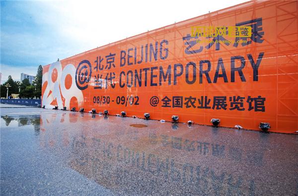 """现场直击:夏末!北京!——""""北京当代•艺术展""""盛大开幕"""