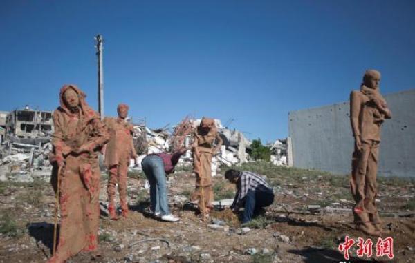 美媒:特朗普政府将停止向联合国巴勒斯坦难民援助机构出资