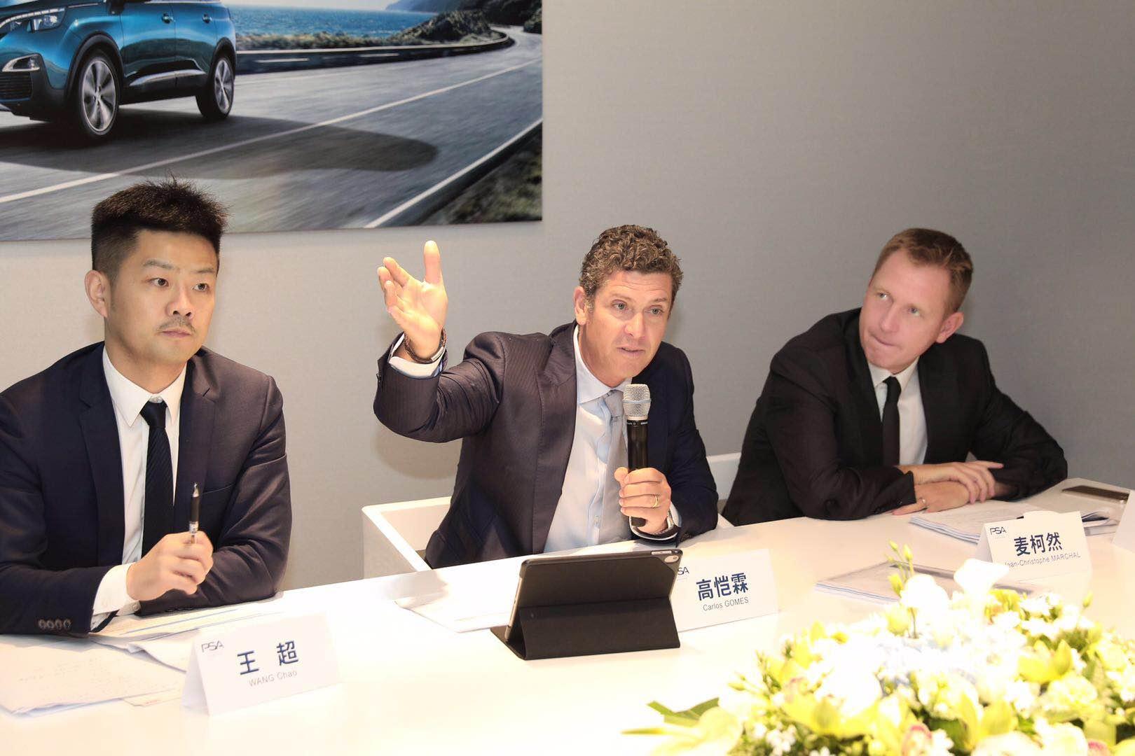 高恺霖:PSA集团即将在华开展分时租赁业务