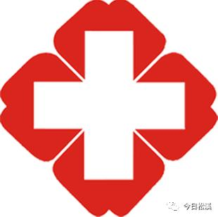松溪县总医院挂牌成立