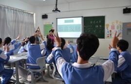 广东:30万人口以上市辖区至少设一所特殊教育学校
