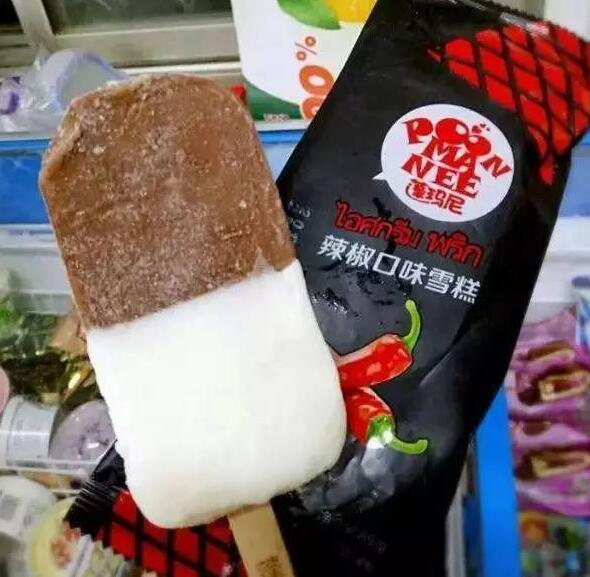 减肥时想吃冰淇淋?这些冰淇淋绝对能帮你