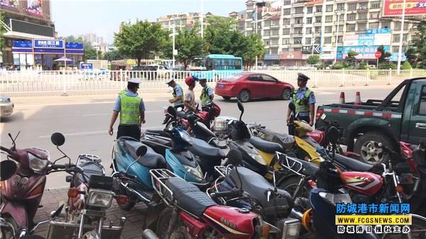 严查摩托车、电动车违法行为