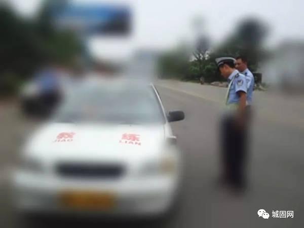 城固一驾校教练饮酒驾车被行政拘留15日