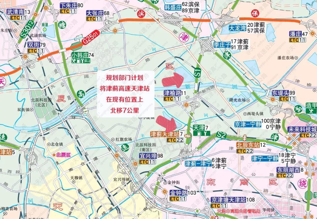 你关心的高速路|津蓟高速天津站计划北移7公里