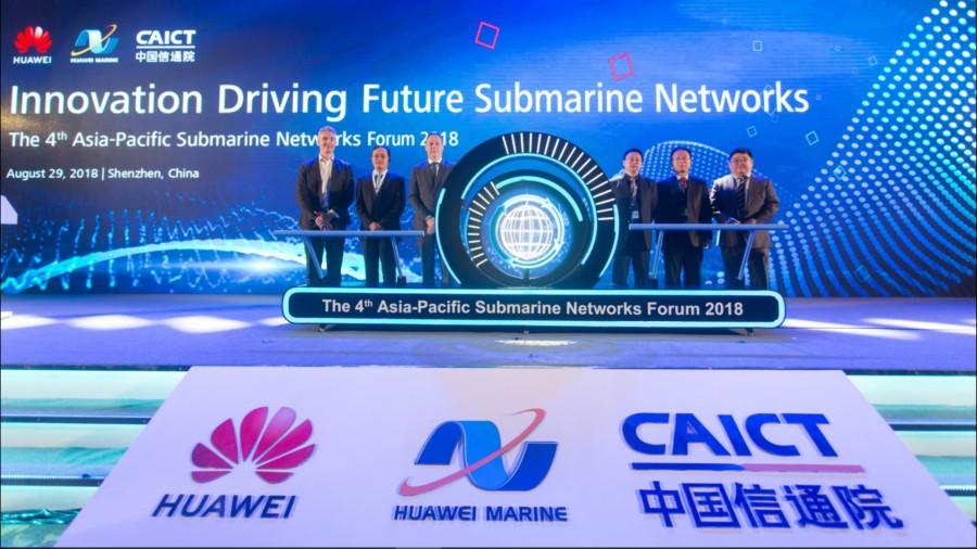 第四届亚太海缆峰会成功举办 连接地球物理边界