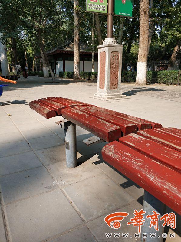 西安多处公园设施老化器材失修 市民期盼能够加强维修